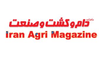 Iran Agri Magazine